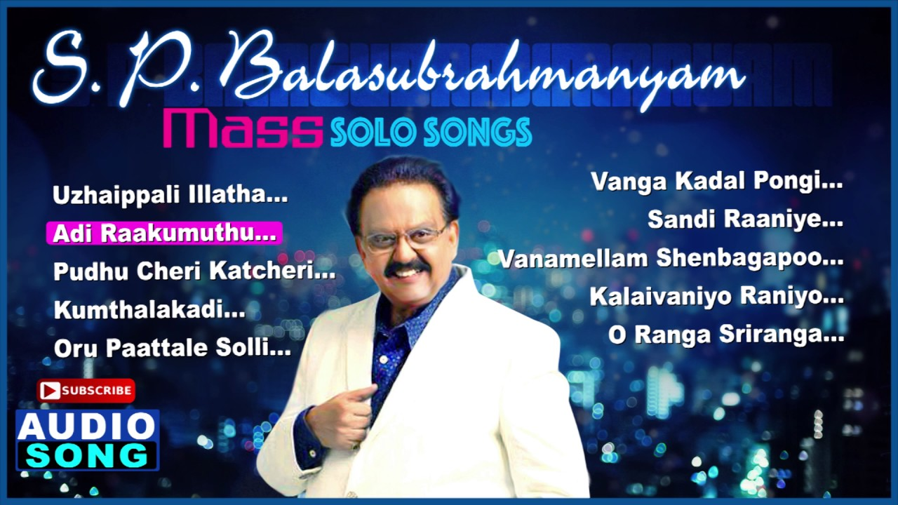 New pic download free tamil mp3 songs spb solo