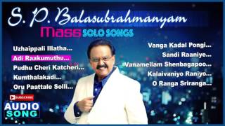 Sp balasubrahmanyam mass solo songs | spb solo hits in tamil | audio jukebox | ilayaraja