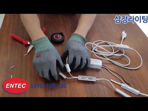 Hướng Dẫn Thi Công – Lắp Đặt Module Led 3 Bóng – Đèn Led Hàn Quốc