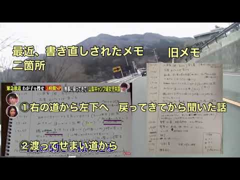 小倉 美咲 インスタ グラム