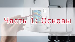 введение в лазерное сканирование. Часть 2: Как это работает