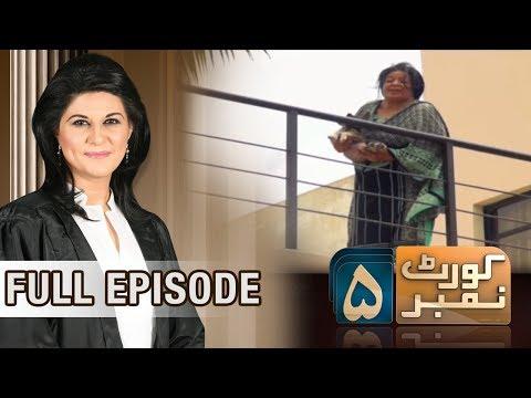 Kutte Ki Wafadari | Court Number 5 | SAMAA TV | 24 Aug 2017