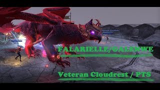 New Trial! vCloudrest: Falarielle/Galenwe | ESO Summerset PTS