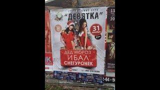 MOMO A 4.150 ТРЕШ ПОЛНЫЙ ЗАМЕР!!