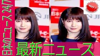 土屋太鳳 女優の土屋太鳳が19日、自身のインスタグラムを更新。主演を務...