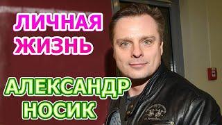 Александр Носик - биография, личная жизнь, жена, дети. Актер сериала Горячая точка (2020)