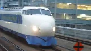 【鉄道】0系新幹線の到着・発車シーン  博多駅にて