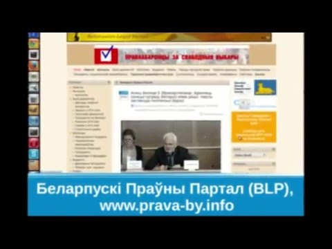 Database&Tools for Searching Human Rights documental information in Belarusian Legal Portal