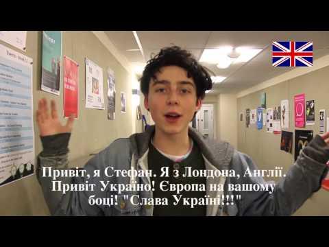 World support UKRAINE СВІТ ПІДТРИМУЕ УКРАЇНУ