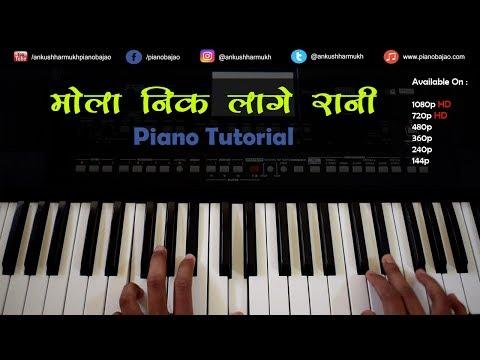 Mola Nik Lage Rani Cg Casio/Piano Tutorial | Pianobajao