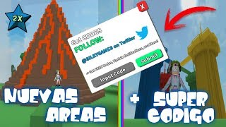 SUPER CODE FOR 💥 DESTRUCTION SIMULATOR 💥 AND NEW AREAS - ROBLOX