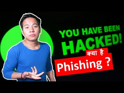 What Is Phishing ? How It Works   Protect Yourself   Kya Hai Isse Kaise Bache
