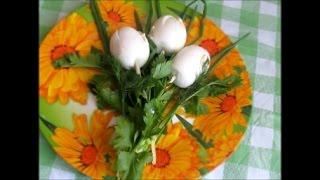 """Салат - закуска  """"Белые тюльпаны"""""""