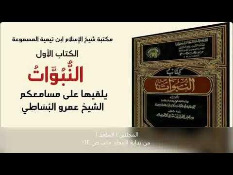 تحميل كتاب عتبات النص في الرواية العربية pdf