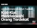 Kajian Islam : Kiat Kiat Mendakwahi Orang Terdekat - Ustadz Muhammad Abduh Tuasikal
