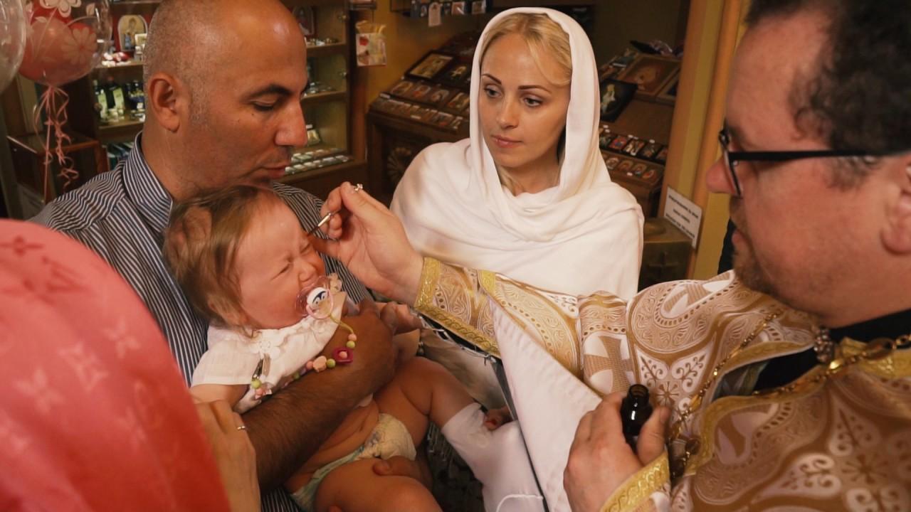 Sofijos krikštynos