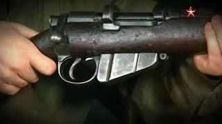 Оружие (первая мировая война) 1я серия из 4х.