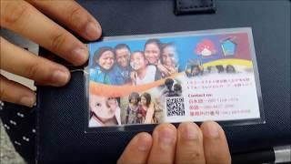 【極悪フィリピン人】世界中で募金詐欺 アジア1の極悪人種=フィリピン人
