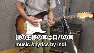 "Alternative Guitar Pop/Rock Original music (like Britpop?) ""Is the ..."