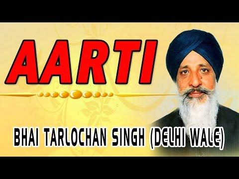 Bhai Tarlochan Singh Ji - Aarti - Sodaar Rehras Aarti