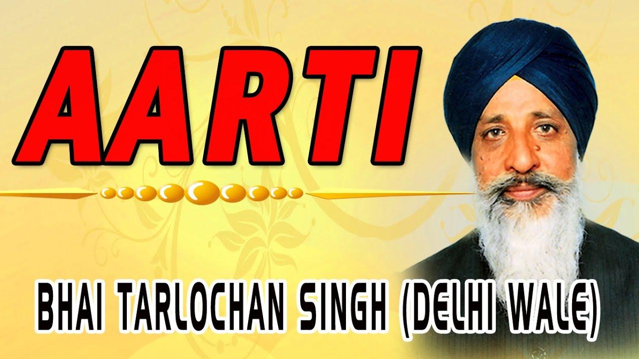 Download Bhai Tarlochan Singh Ji - Aarti - Sodaar Rehras Aarti