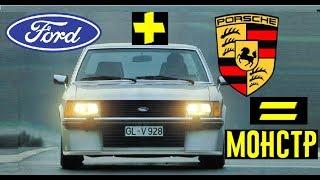 Что общего у древнего Ford Granada с Porsche. Безумное авто!!!