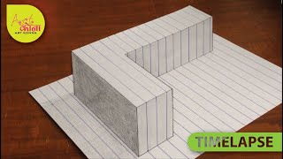 How to Draw 3D Letter L - Draw the Letter L in 3D - 3D Drawing - Easy Trick Art – Art Konna