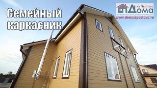 Дома из Пестово(, 2015-06-14T15:21:26.000Z)