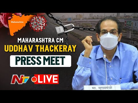 Maharashtra CM Uddhav Thackeray Press Meet LIVE | Announces 15 Days LockDown LIVE | NTV LIVE