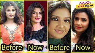 অবাক হবেন দেখে | ভারতীয় টপ বাংলা নায়িকারা আগে ও পরে । Indian Bengali Actress Look Before and After