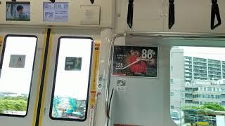 運用開始!E233系0番台T71編成 立川→日野間走行音