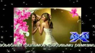 Образцы свадебных рамок
