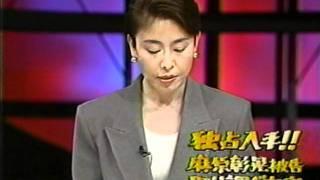 解任された横山弁護士,伊藤弁護士,江川昭子 麻原彰晃を語る 江川紹子 検索動画 27