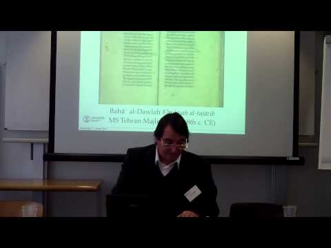 Johannes Thomann Part two: Early Persian medical works on antisyphilitic mercury medicines