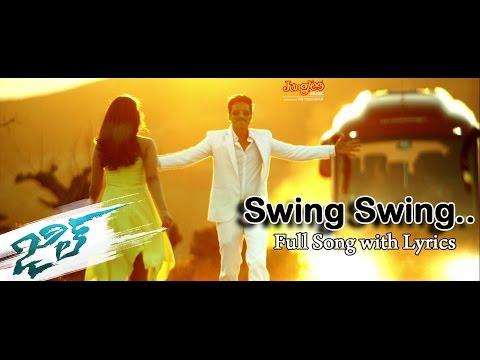 Swing SwingSong With Lyrics || Jil Telugu Movie || Gopichand, Raashi Khanna || Ghibran