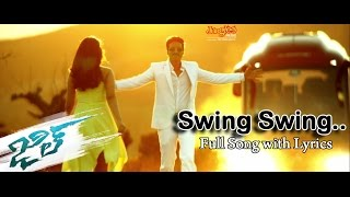Swing Swing  Song With Lyrics || Jil Telugu Movie || Gopichand, Raashi Khanna || Ghibran(Listen and Enjoy :Swing Swing Song With Lyrics || Jil Telugu Movie || Gopichand, Raashi Khanna || Ghibran For Unlimited Entertainment CLICK ..., 2015-03-12T13:11:10.000Z)