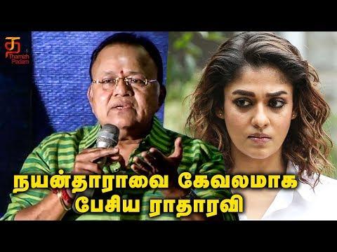 Radha Ravi slams Nayanthara   Radha Ravi Controversial Speech   Kolaiyuthir Kaalam Press Meet