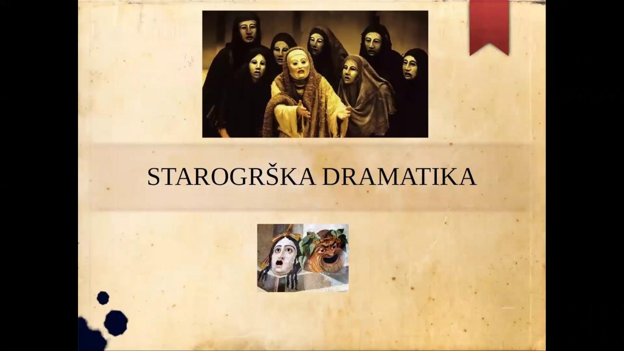 Nastanek starogrške dramatike - YouTube