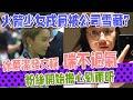 火箭少女成員疑被公司雪藏?徐夢潔發文稱自己喘不過氣,看到公司後粉絲開始擔心劉雨昕!