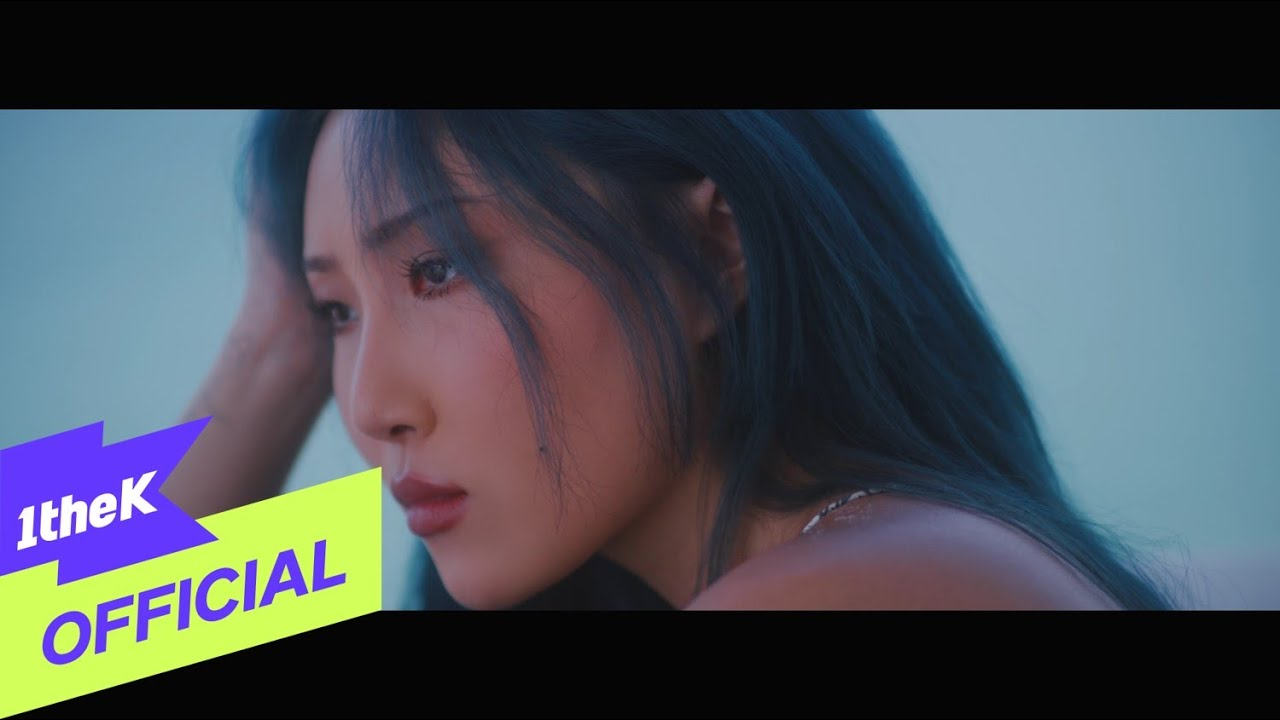[Teaser] KINDA BLUE,HWA SA(화사) _ 'I can't make you love me' Concept Film (invisible ver)