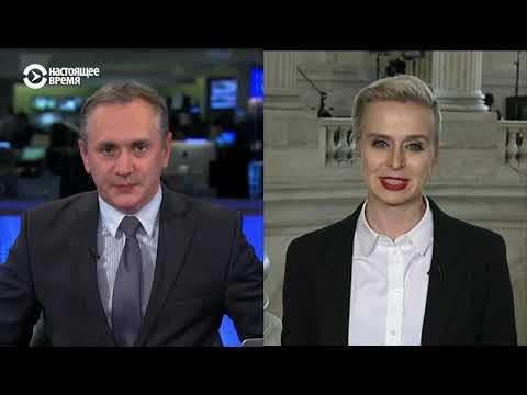 Трамп и «коррупционная схема» | АМЕРИКА | 23.01.20