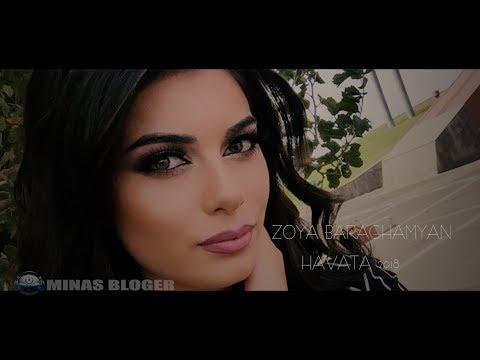 ZOYA BARAGHAMYAN-HAVATA 2018 NEW