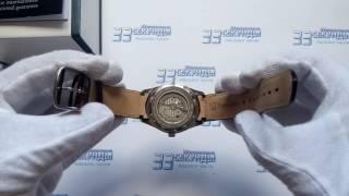Pierre Lannier 305B194 часы мужские механические видео обзор