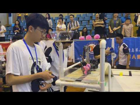 2017 Botball China Open