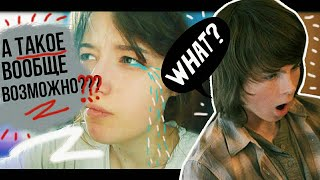 Реакция На Смерть Карла | The Walking Dead