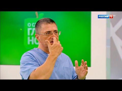 Как выпрямить перегородку носа без операции