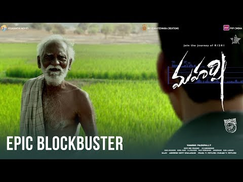 Maharshi Epic Blockbuster Promo