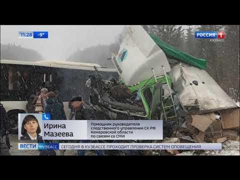 СК РФ подключился к расследованию аварии с автобусом на кузбасской трассе