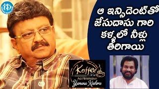 S P Balasubrahmanyam About Jesudas || Koffee With Yamuna Kishore