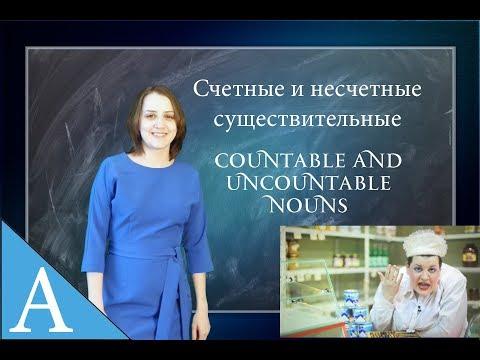 35. Russian Grammar: